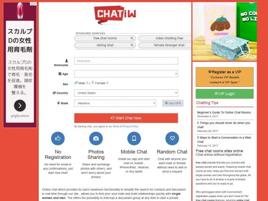 Mobile chatiw Chatiw Review